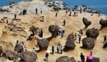 عجائب الطبيعة في تايبيه الصينية..صور