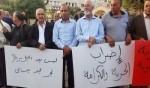الناصرة: تظاهرة للجبهة والشيوعية تضامنا مع الأسرى