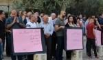 الناصرة: تظاهرة للاحزاب والنشطاء تضامنا مع الأسرى