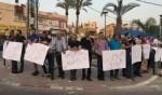 تظاهرة في باقة وخيمة اعتصام دعما للأسرى الأمنيين