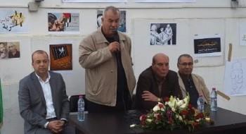 تظاهرة لدعم الأسرى في تونس بحضور بركة
