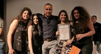 مهرجان صناعة الأفلام العاشر للمدارس العربية