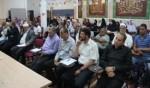 مؤتمر في أكاديمية العلوم الشرعية كفربرا