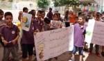 مسيرة الكتاب في القسطل الابتدائية في الناصرة