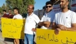 تظاهرة احتجاجية على مدخل قلنسوة