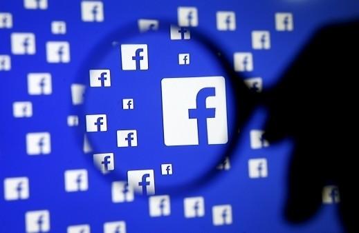 فيسبوك تستعمل الذكاء الصناعي لمنع الإرهاب