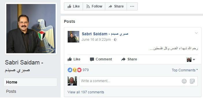 جندلمان: دعم وزير التربية والتعليم الفلسطيني للإرهاب