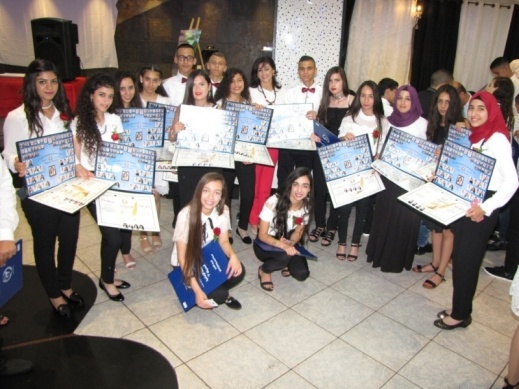 تخريج الفوج الـ 43 لمدرسة الحديقة في يافة الناصرة