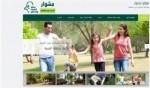 فعاليات احتفالية للعائلة في الفطر عبر موقع مشوار