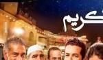 الحلقة 30 والأخيرة من مسلسل رمضان كريم