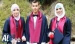 المزرعة: مدرسة السلام المشتركة تخرج فوجها الـ18