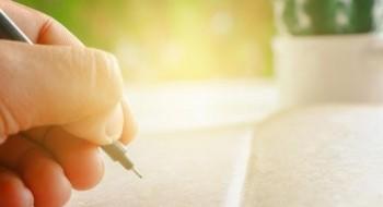 ليلة وبندقية/ بقلم: ديمة مصاروة