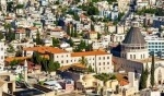 بلدية الناصرة تعلن عن منح دراسية