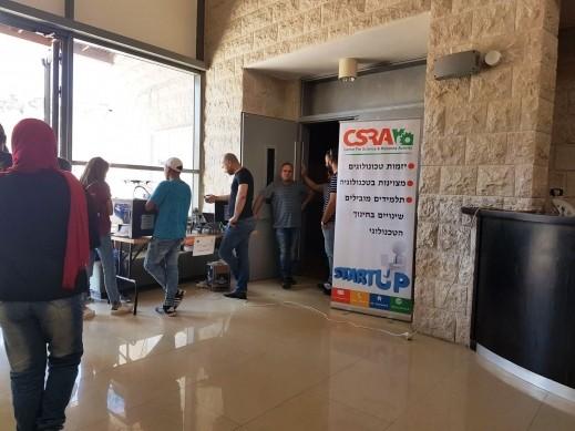 دورات اثراء للشبيبة في يافة الناصرة