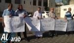 وقفة احتجاجية في باقة تضامنًا مع رائد صلاح