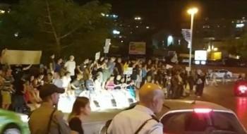 الشرطة: تظاهرة ضد فساد السلطة في بيتح
