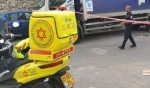 اصابة متوسطة لشاب إثر تعرضه للطعن في حيفا