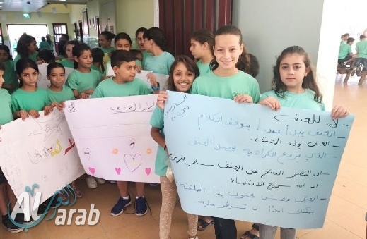 مجد الكروم: وقفة احتجاجية لطلاب مدرسة السلام