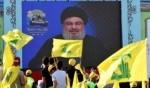 حزب الله يعلن: انتصرنا في سورية