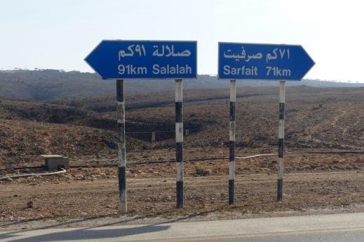 مدينة صلالة.. جوهرة السياحة العمانية