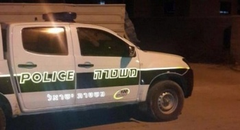 اعتقال مشتبه عربي من حيفا بدهس طفل