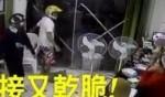 فيديو: لصّان ينفّذا سطوًا مسلحًا ولكن