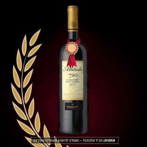 أولمبياد النبيذ؟.. ثمة شيء كهذا!؟