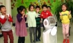 الروبوت وصل روضات الأطفال في الصين