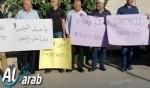 وقفة احتجاجية امام مقر شرطة الطيرة