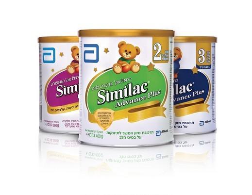 خبراء سيميلاك يشرحون عن غذاء الاطفال