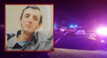 حظر نشر حول جريمة قتل يوسف غطاس