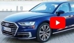 Audi A8 2018.. سيارة متطورة تكنولوجيًا
