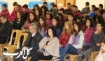 يوم للتوجيه الأكاديمي لطلاب الثانويات في الرينة