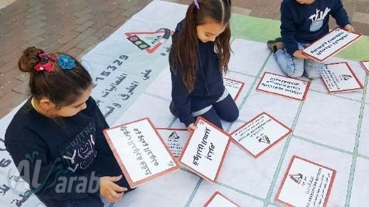 مجد الكروم: فعالية الحذر في السلام الابتدائية