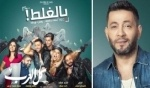 زياد برجي يفاجئ محبّيه في لبنان