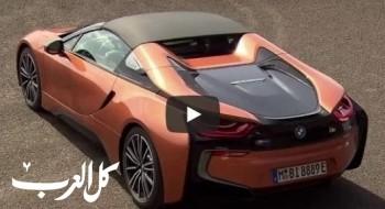BMW i8 Roadster الرياضية