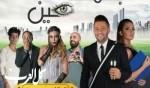 فيلم بغمضة عين: زياد برجي ودجى حجازي