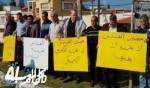 الحركة الاسلامية في الطيرة تنظم وقفة احتجاجية