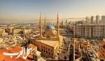 منطقة وسط بيروت.. حياة تنبض
