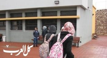 إلغاء الإضراب في مدارس المشهد