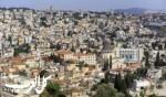تعرفوا على مدينة البشارة الناصرة