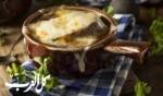 شوربة البصل الفرنسية من مطبخ العرب.كوم
