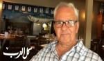 وطني الحالم يسهر/ يوسف حمدان