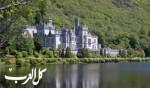 تعرفوا على أهم جزر ايرلندا