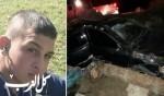 مصرع محمد أبو القيعان من حورة بعد انقلاب سيارة