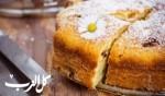 كعكة البرتقال والزنجبيل اللذيذة صحتين وهنا