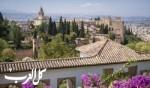 قصر الحمراء العظيم في غرناطة