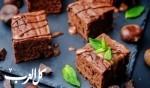 أسرع طريقة لتحضير براونيز الشوكولاطة الشهية