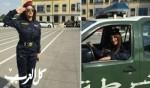 شذى حسون تثير الجدل بملابس الشرطة العراقية