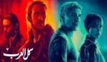 شاهدوا فيلم Blade Runner 2049 مترجم